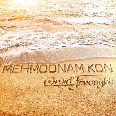 Omid Forooghi - Mehmoonam Kon