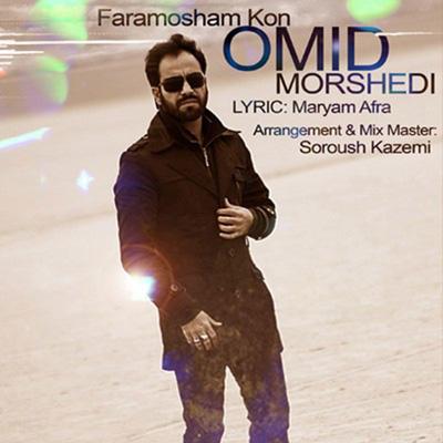 omid-morshedi-faramoosham-kon-f