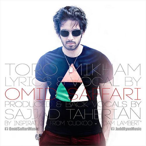 Omid Saffari - Toro Mikham