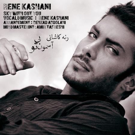 Rene Kashani - Asemoun Bi To