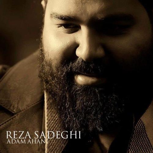 Reza Sadeghi - Adam Ahani