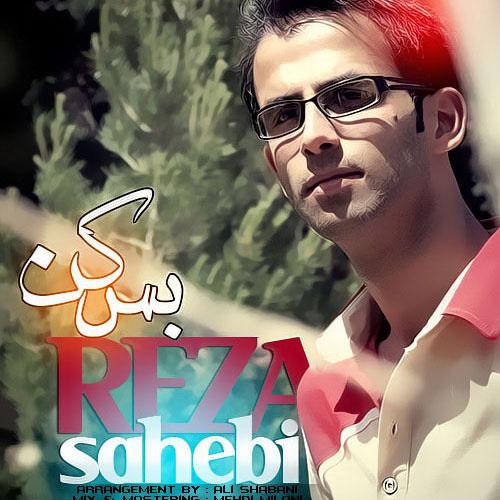 Reza Sahebi - Bas Kon