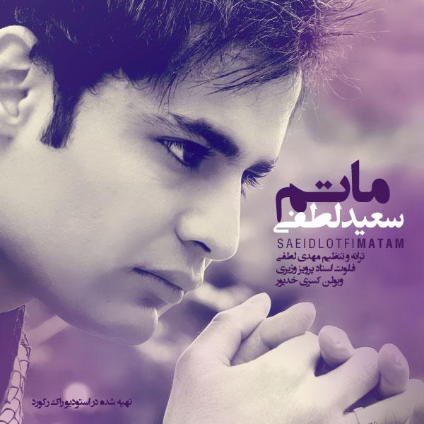 Saeed Lotfi - Matam