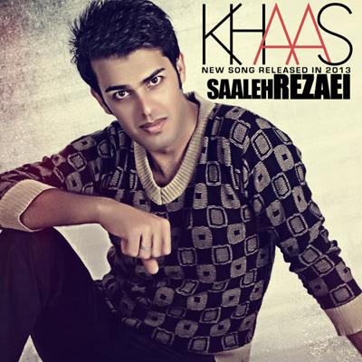 saleh-rezaei-khaas-f