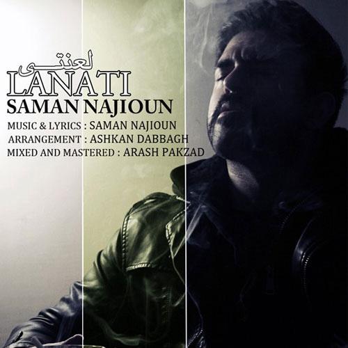 Saman Najioun - Lanati