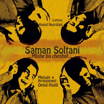 Saman Soltani - Mishe Ba Cheshat