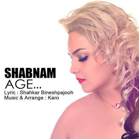 Shabnam - Age