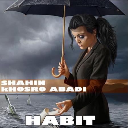 Shahin Khosroabadi - Adat