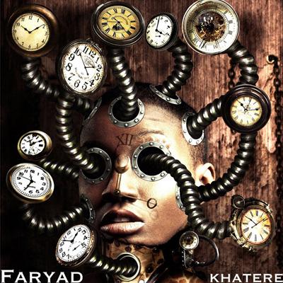 Sina Faryad - Khatere
