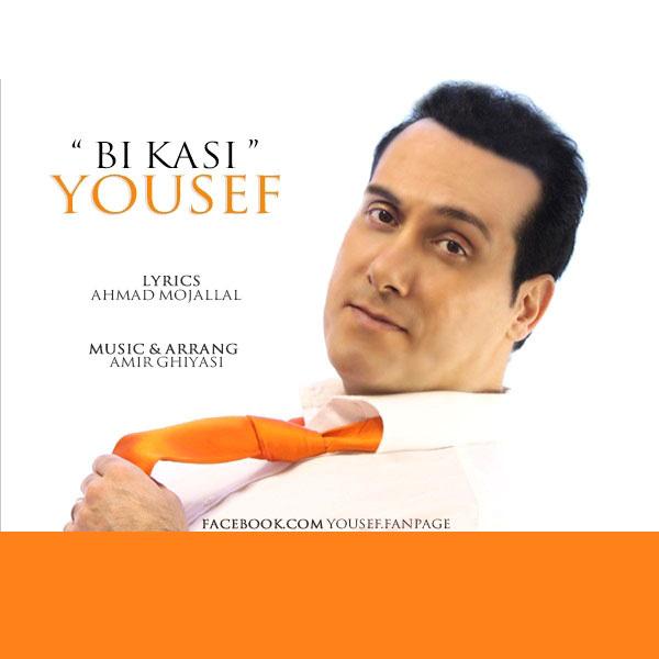 Yousef - Bi Kasi