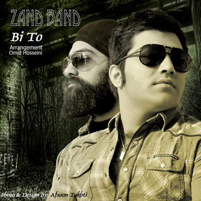 Zand Band - Bi To