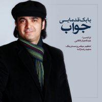Babak-Ghodamaee-Javab