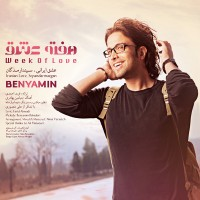 Benyamin_Hafteye-Eshgh