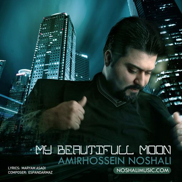 Amirhossein-Nooshali-Mahe-Ghashange-Man-f