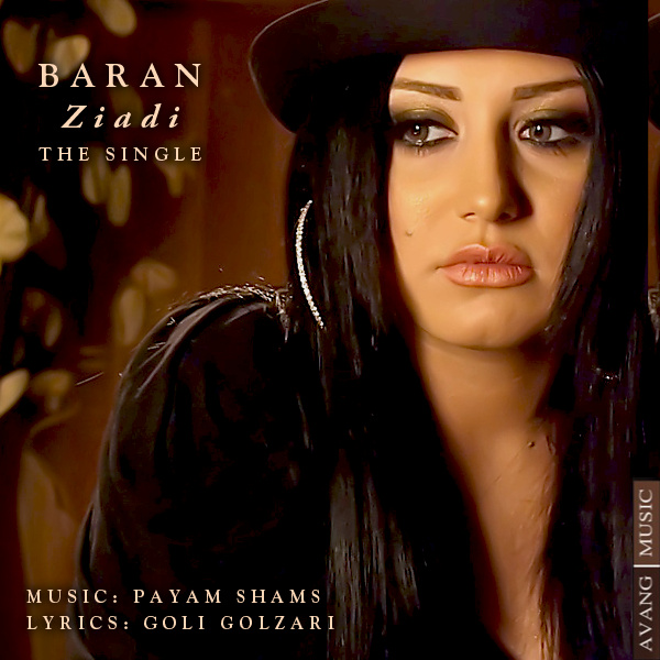 Baran - Ziadi