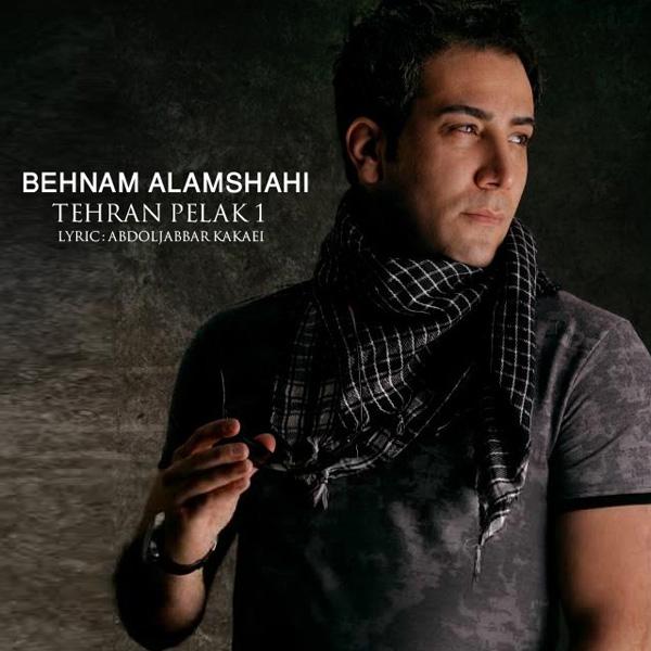 Behnam-Alamshahi-Tehran-Pelak-f
