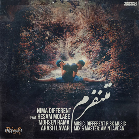 Different-Hesam-Molaei-Mohsen-Rama-Arash-Lavar-f