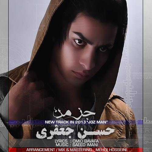 Hasan Jafari - Joz Man