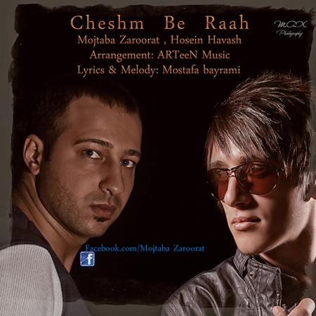 Mojtaba-Zaroorat-Hosein-Havash-Cheshm-Be-Rah-f