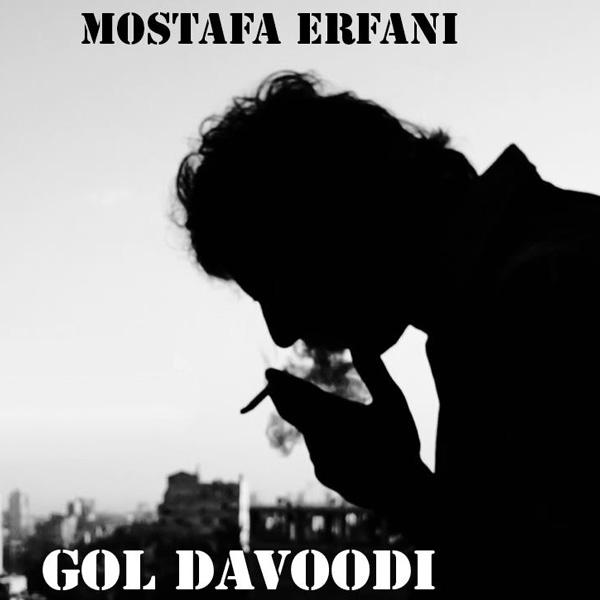 Mostafa-Erfani-Gol-Davoodi-f