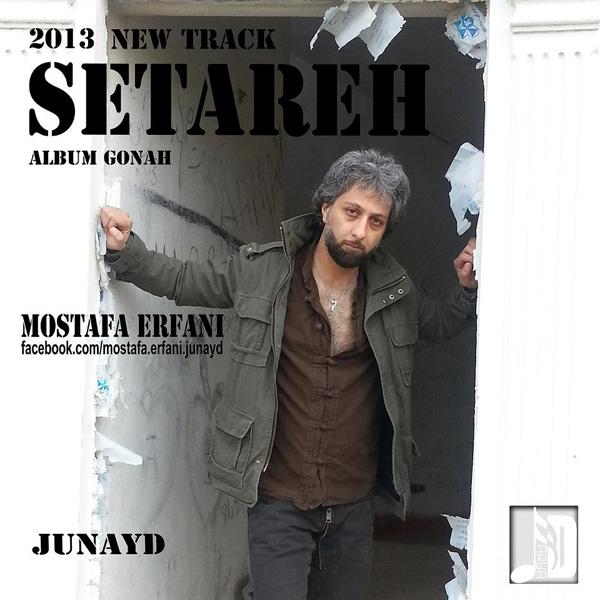 Mostafa-Erfani-Setareh-f