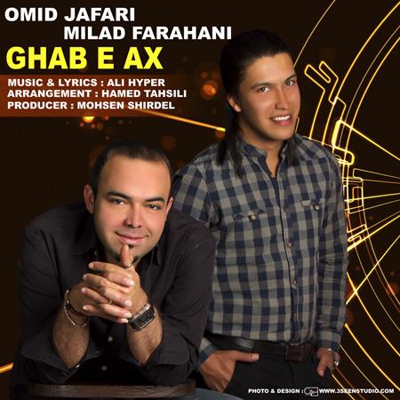 Omid-Jafari-Ghabe-Ax-(Ft-Milad-Farahani)-f