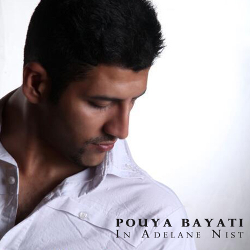 Pouya-Bayati-In-Adelane-Nist-f