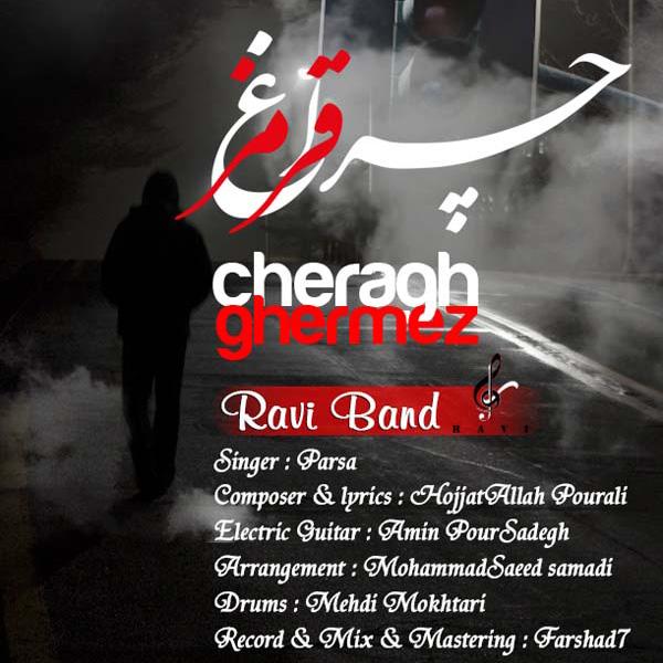 Ravi-Band-Cheragh-Ghermez-f