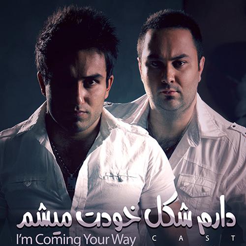 Farshid Nabizadeh & Yashar Shafia - Daram Shekle Khodet Misham