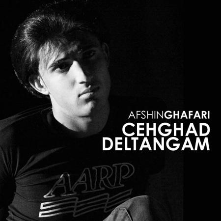afshin-ghafari-cheghadr-deltangam-f