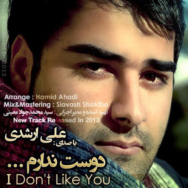 Ali Arshadi - Doset Nadaram