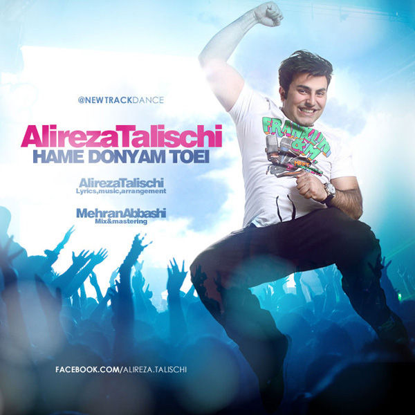 alireza-talischi-hame-donyam-toei-f