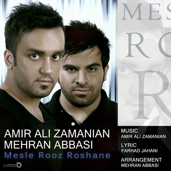 amir-ali-zamanian-mehran-abbasi-mesle-rooz-roshaneh-f