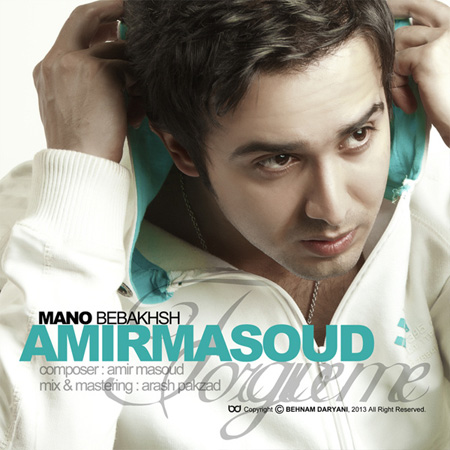 amir-masoud-mano-bebakhsh-f