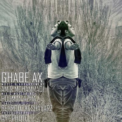amir-mohammadi-ghabe-ax-f