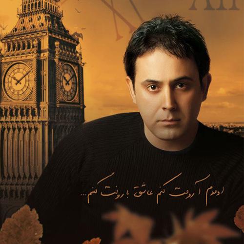 Arash Rostami - Akharin Panah