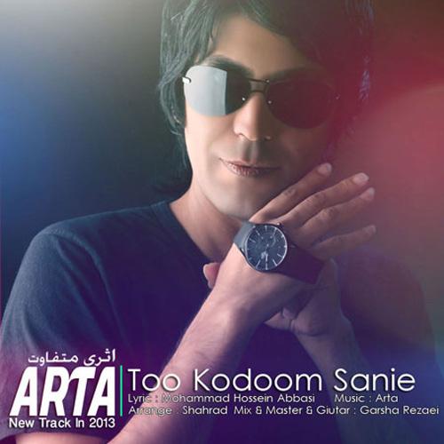 Arta - Too Kudoom Sanieh