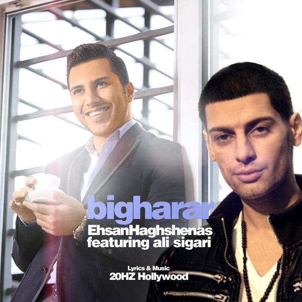 ehsan-haghshenas-bigharar-(ft-ali-sigari)-f