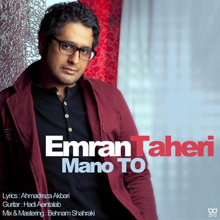 emran-taheri-mano-to-f