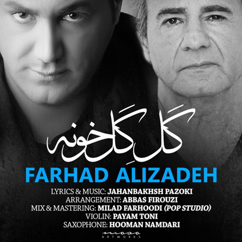 farhad-alizadeh-gole-golkhoneh-f
