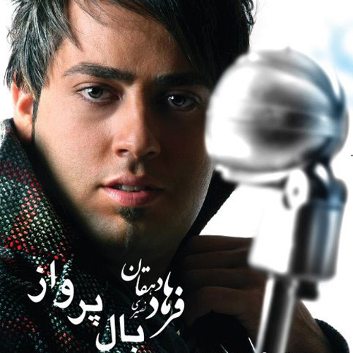 farhad-dehghan-f