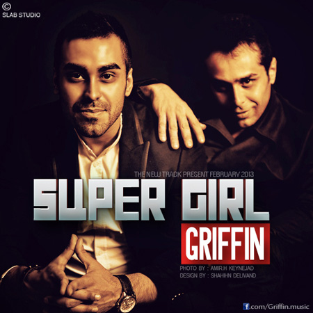 griffin-super-girl-f