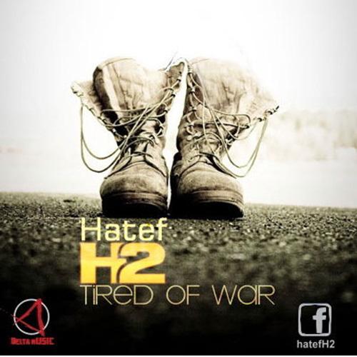 hatef-h2-khaste-az-jang-f