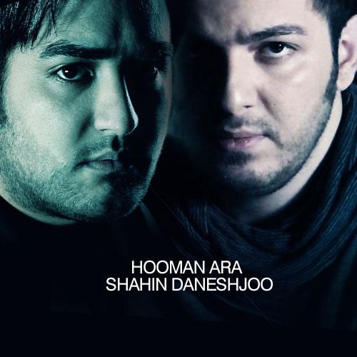 hooman-ara-khatereha-(ft-shahin-daneshjoo)-f