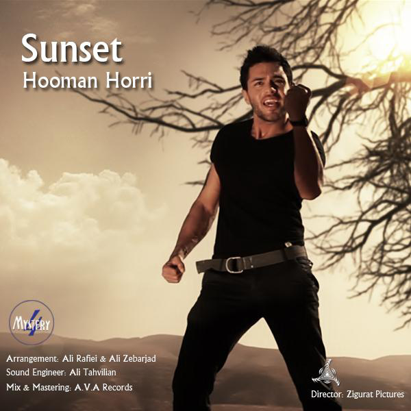 hooman-horri-ey-zendegi-f