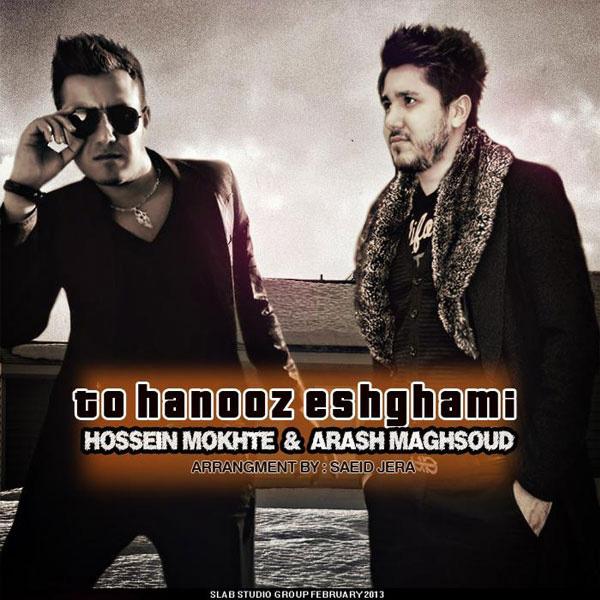 hossein-mokhte-to-hanooz-eshghami-(ft-arash-maghsoudlu)-f