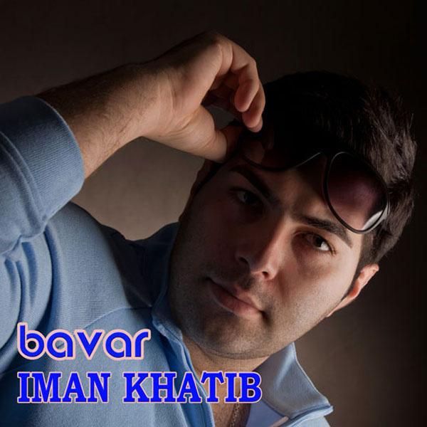 Iman Khatib - Bavar