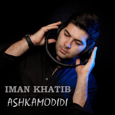 Iman Khatib - Safar