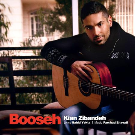 Kian Zibandeh - Boose