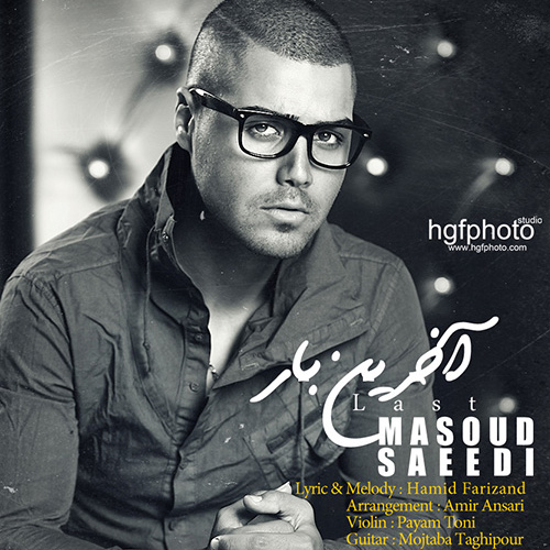 masoud-saeedi-akharin-baar-f